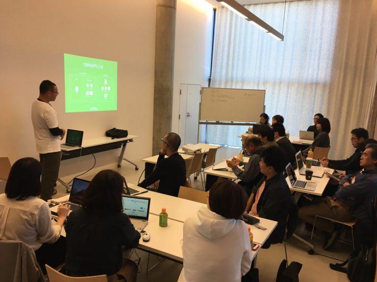 Gifu WordPress Meetup #4 イントロダクションの様子